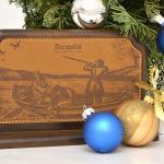 Gift calendar from Acropolis