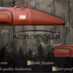 Фото футляру для нарізної зброї Acropolis ФЗ-7