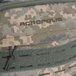 РА-1 Рюкзак адміністративний