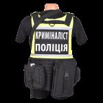ЖРК  Жилет криміналіста