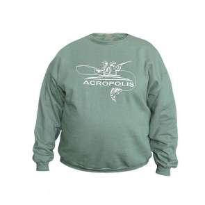 Чоловічий светр великих розмірів Акрополіс ОСК-2